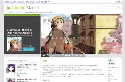 03_market.jpg
