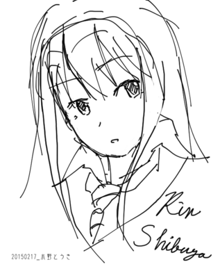 150217_Rin.png