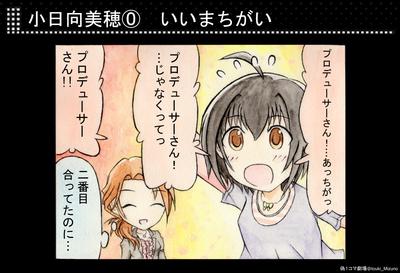161002_miho_03.jpg
