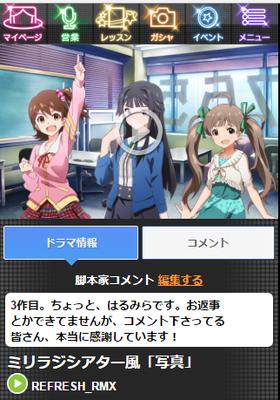 170320_shashin.jpg