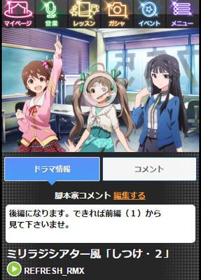 170403_shitsuke_2.jpg