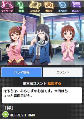170430_kizuna.jpg