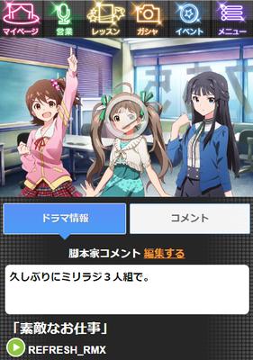 170617_oshigoto.jpg
