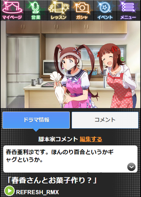 170709_okashi.jpg