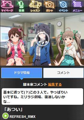 170813_atsui.jpg