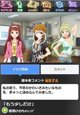 170903_mousukoshi.jpg