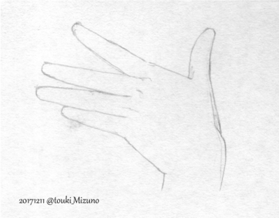 171211_hand_.png