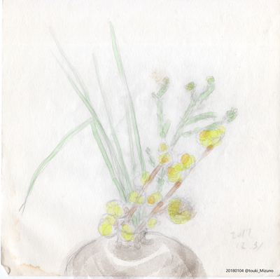 180104_flower.jpg