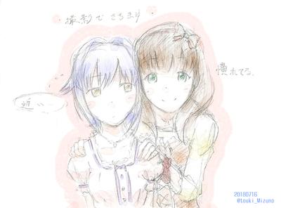 20180716_sachimayu_.jpg