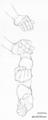 20200704_hand.png