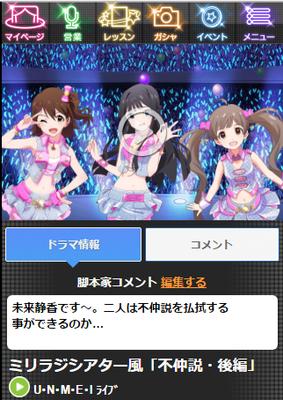 funakasetu_2.jpg