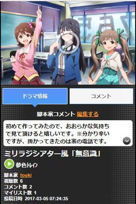 muishiki.jpg