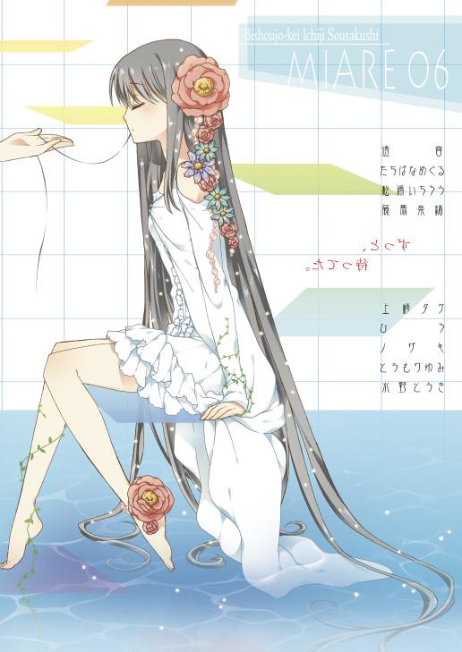 06_hyoushi_web.jpg
