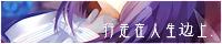 Dhiea_banner.jpg