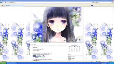 miare_01_web.jpg