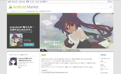 miare_02_andro.jpg