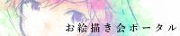 ekai_banner.jpg